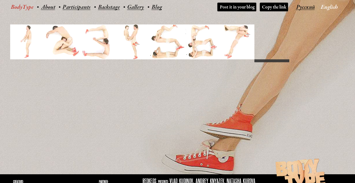 Nude Font: BodyType by Red Keds: body type2.png