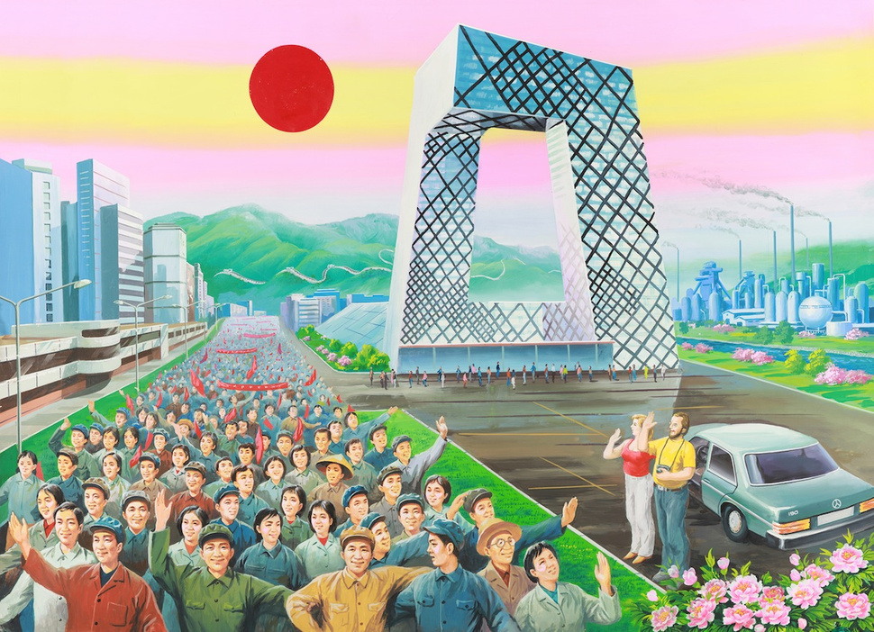 China Re-imagined by North Korean Propaganda Artists: ku-bigpic.jpg