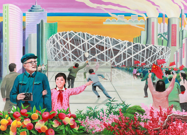 China Re-imagined by North Korean Propaganda Artists: ku-xlarge-2.jpg