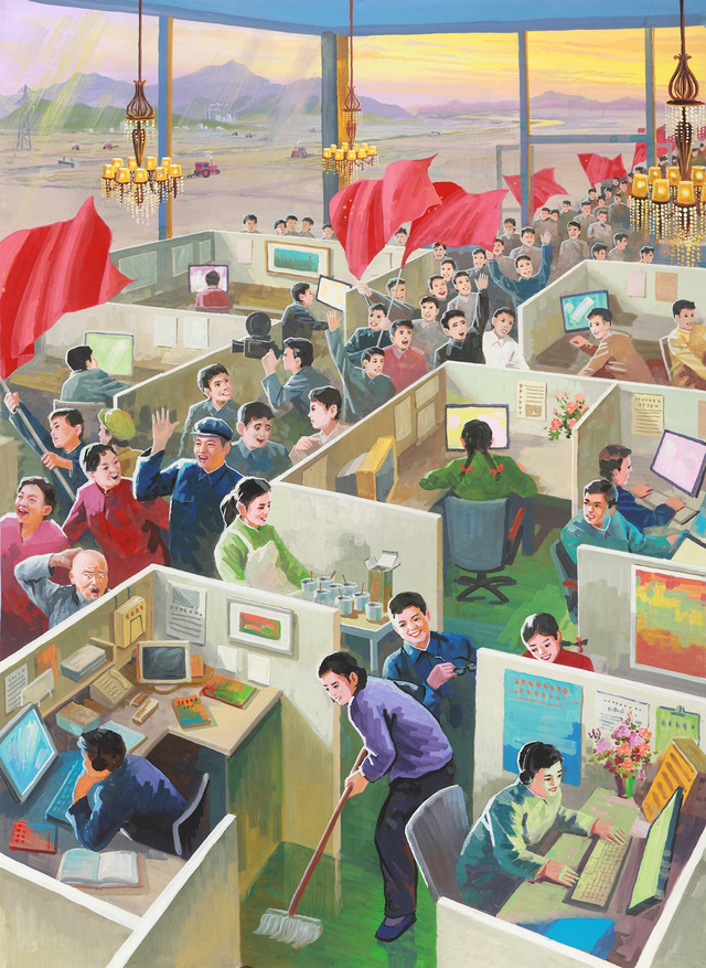 China Re-imagined by North Korean Propaganda Artists: ku-xlarge-4.jpg