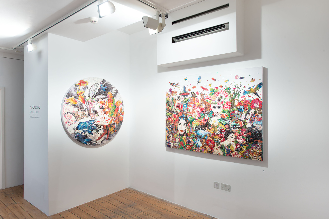 "Ye Hongxing ""East of Eden"" @ Scream, London : Juxtapoz_YeHongXing05.jpg"
