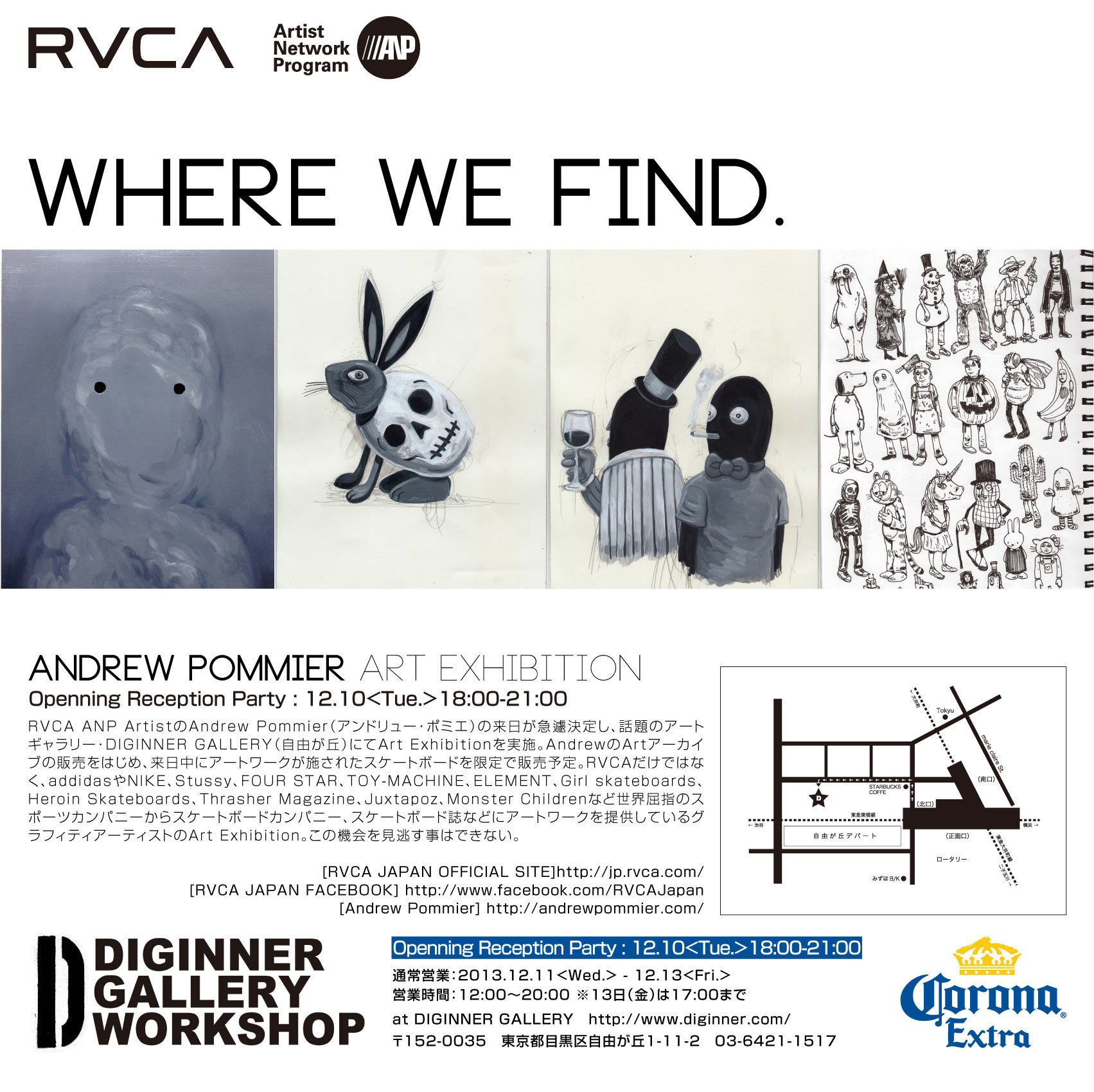 """Where We Find,"" Andrew Pommier @ Diginner Gallery, Tokyo: Andrew-pommier_flyer.jpg"