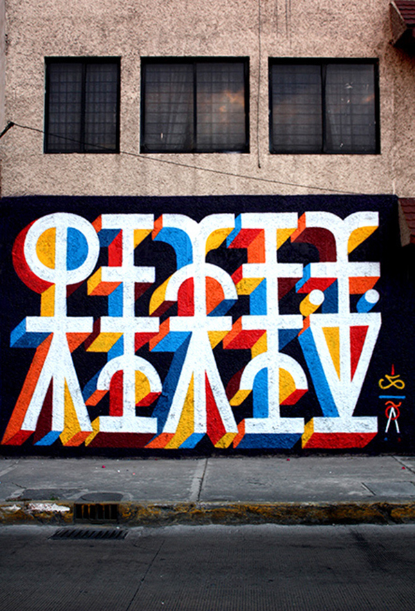 Remed paints new mural in Mexico City: jux_remed1.jpg