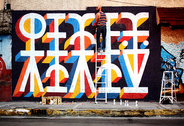 Remed paints new mural in Mexico City: jux_remed3.jpg