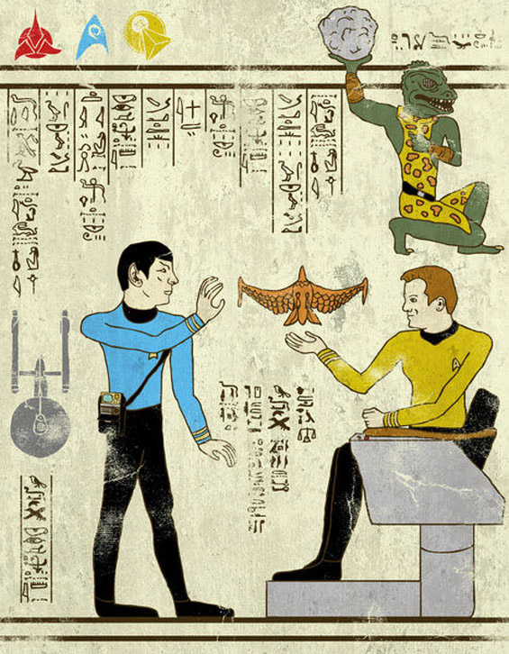Josh Lane Unites Modern Geek Gods with the Gods of Ancient Egypt: b.jpg