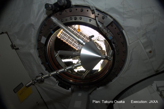 Koichi Wakata Light Paints Aboard the Space Station: wakataosakalightpainting2.jpg