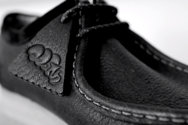 MF Doom: Clarks, Working with ESPO, Rings... Man is Busy: Clarks2.jpg