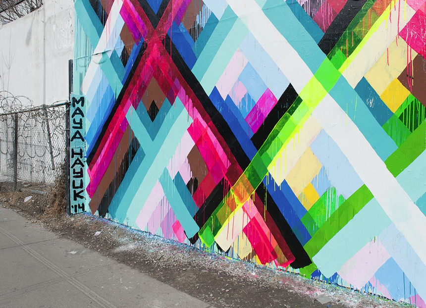 Maya Hayuk's Finished Mural on Houston & Bowery Wall: Screen shot 2014-02-10 at 12.46.29 PM.png