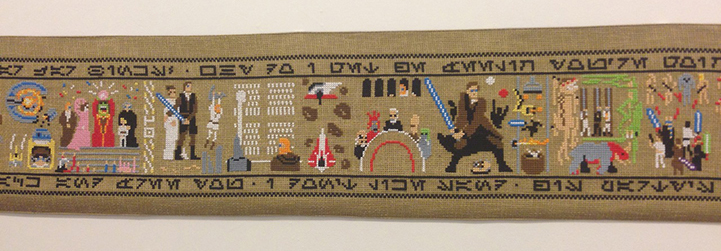 A 30 foot Star Wars Tapestry by Aled Lewis: AledLewisCoruscantTapestry3.jpg