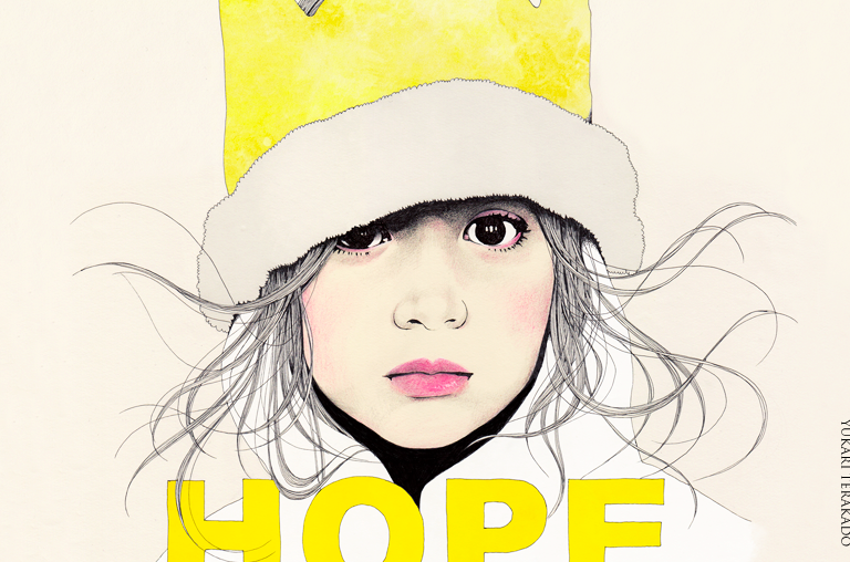 Pastel Illustrations from Yukari Terakado: hope2.png
