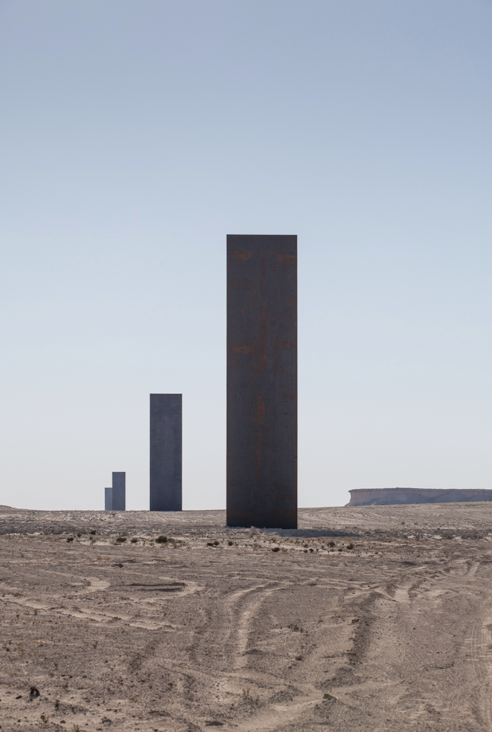 """East-West/West-East"": Richard Serra in Qatar: Screen shot 2014-04-10 at 10.46.13 AM.png"