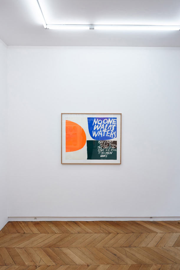 "Corita Kent ""but, there is only one thing that has power"" @ Galerie Allen, Paris: CoritaKent_butthereisonlyonethingthathaspower_GallerieAllen_install4_800.jpg"