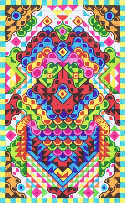 The Psychedelic Designs of Arnaud Loumeau: 994347_10201421080202787_7990