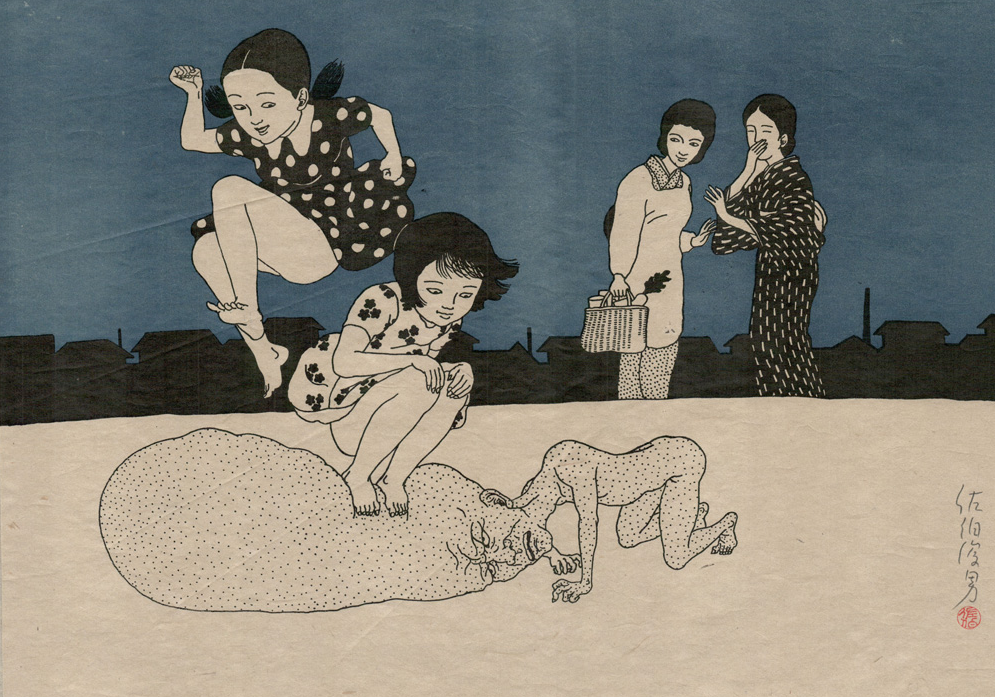 Toshio Saeki @ Narwhal Projects, Toronto: Screen shot 2014-05-08 at 1.28.20 PM.png