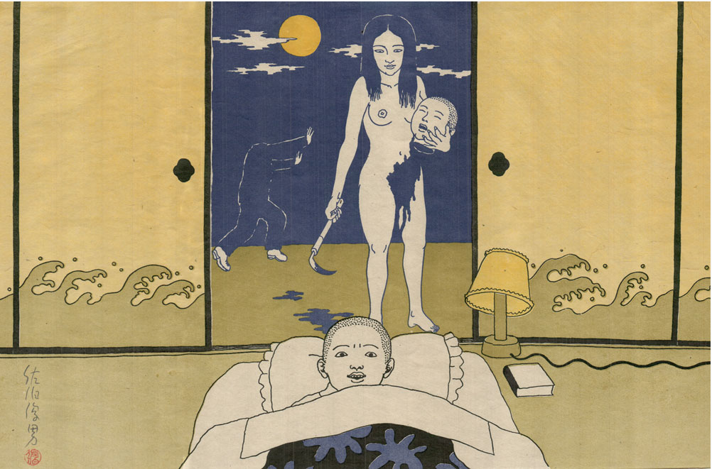 Toshio Saeki @ Narwhal Projects, Toronto: Screen shot 2014-05-08 at 1.30.28 PM.png