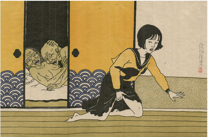 Toshio Saeki @ Narwhal Projects, Toronto: Screen shot 2014-05-08 at 1.30.47 PM.png