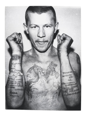 Best of 2014: The Russian Criminal Tattoo Archive: AB16_jpg_290x400_q95.jpg