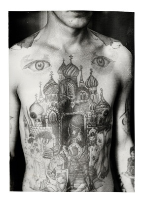 Best of 2014: The Russian Criminal Tattoo Archive: AB2_jpg_290x424_q95.jpg