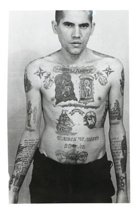Best of 2014: The Russian Criminal Tattoo Archive: AB3_jpg_280x424_q95.jpg