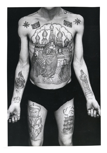 Best of 2014: The Russian Criminal Tattoo Archive: AB4_jpg_430x610_q95.jpg