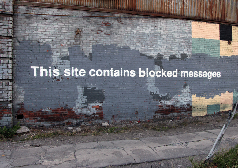 "Watch: Banksy ""Artist in Residence"" Video for Webby Awards: Day27.jpg"