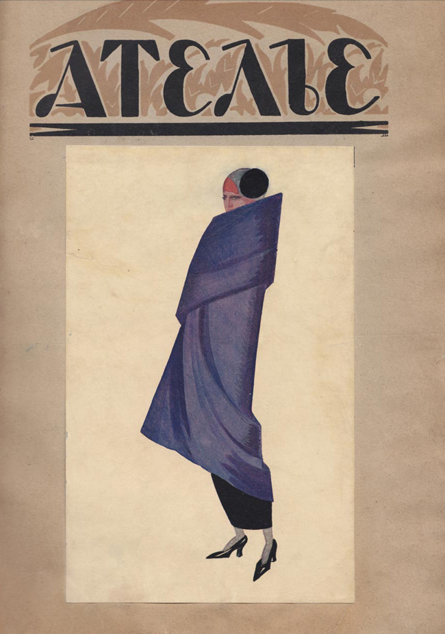Images From Russia's First Fashion Magazine: 01-Atelier1923.jpg