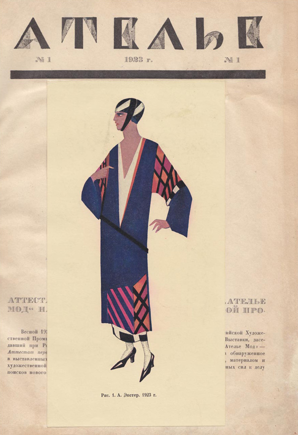Images From Russia's First Fashion Magazine: 02-Atelier1923.jpg