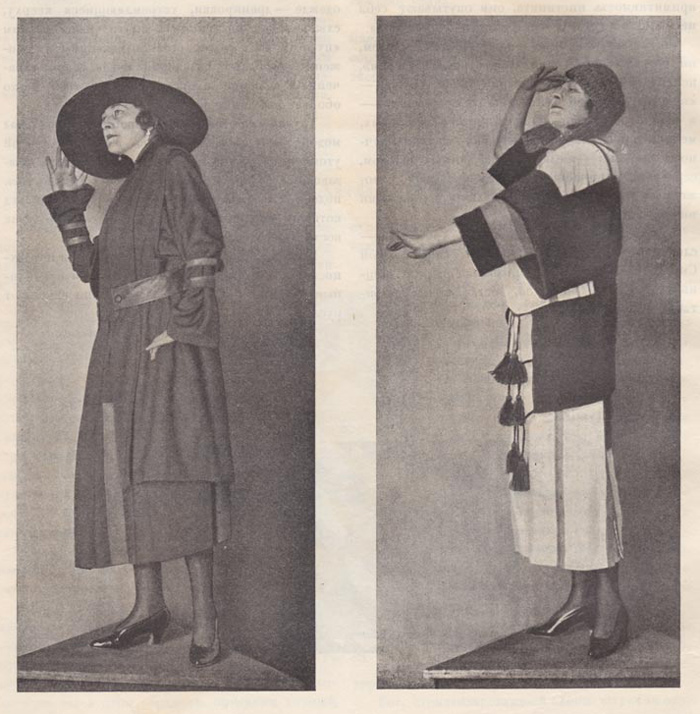 Images From Russia's First Fashion Magazine: 05-Atelier1923_900.jpg