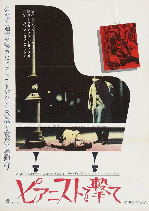 Vintage Japanese Movie Posters: 07-Shoot-the-Piano-Player-Towa--1960.jpg