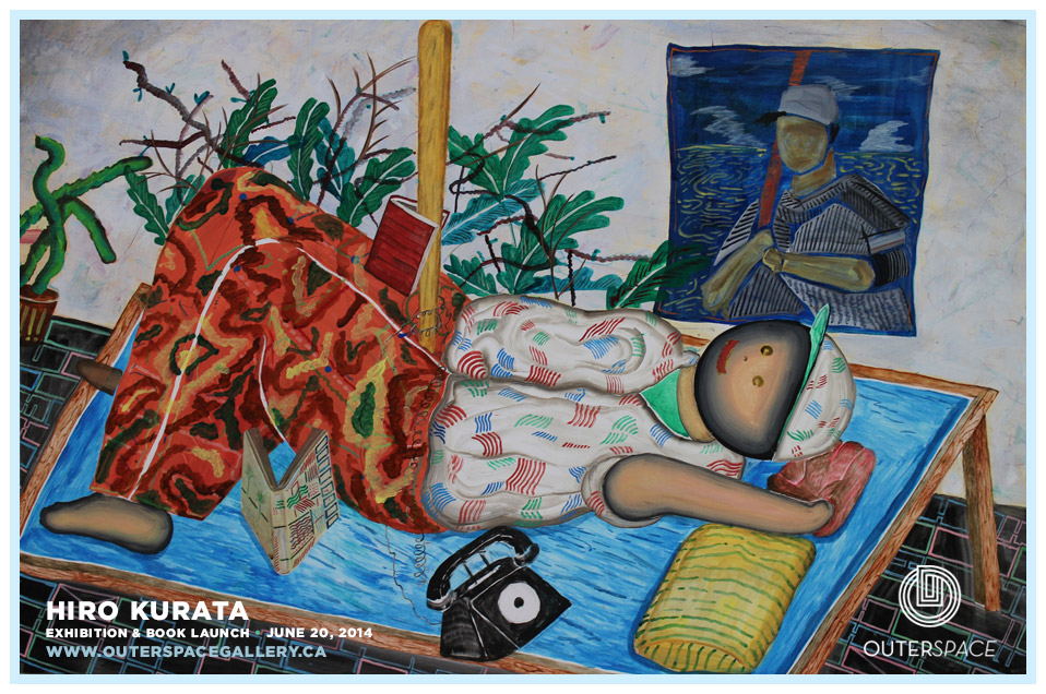 Hiro Kurata: Exhibition & Book Launch @ OuterSpace Gallery: imgbanner.png