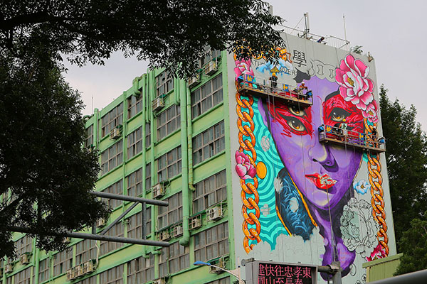 INSA x MADSTEEZ and the World's Largest GIF: JuxtapozInsaMadsteez002.jpg