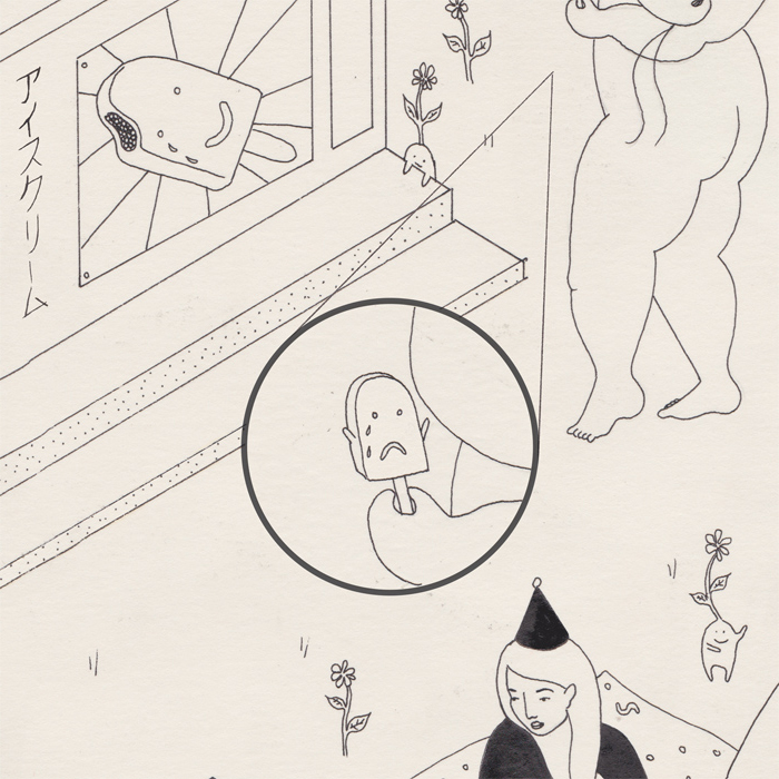 The Work of Harriet Lee-Merrion: bo-en-web-6_905.jpg