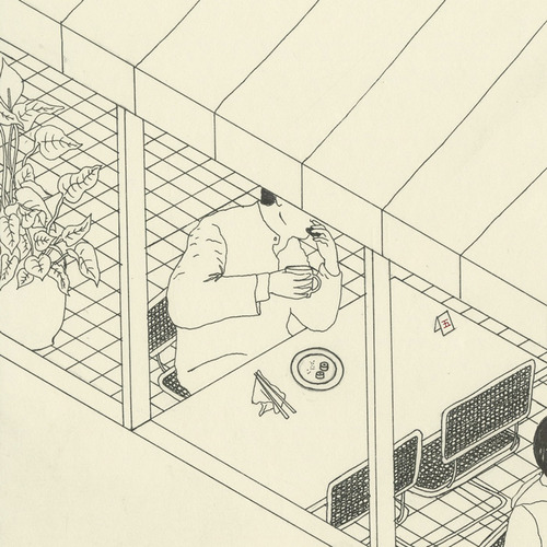 The Work of Harriet Lee-Merrion: tumblr_mn3fvk4KSW1qdzubio1_500.jpg