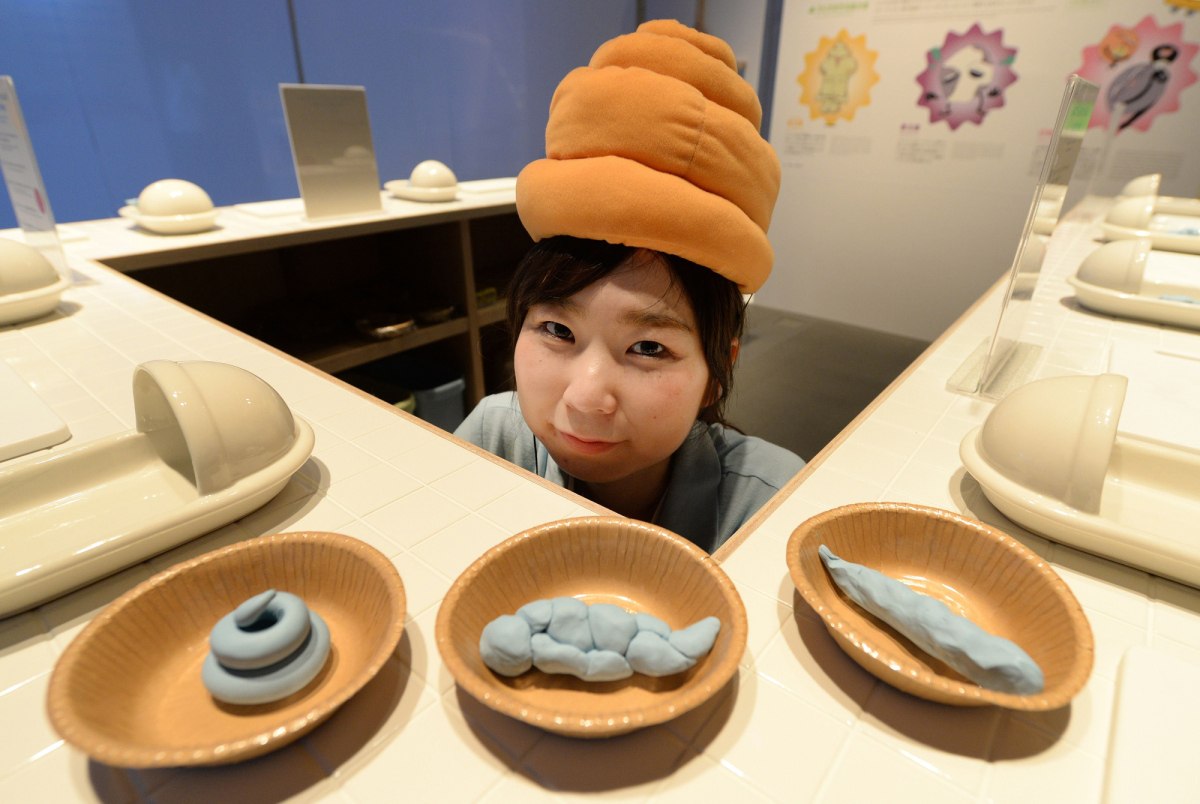 Make A Splash At The Japanese Toilet Exhibition: toilet-exhibition-1.jpg
