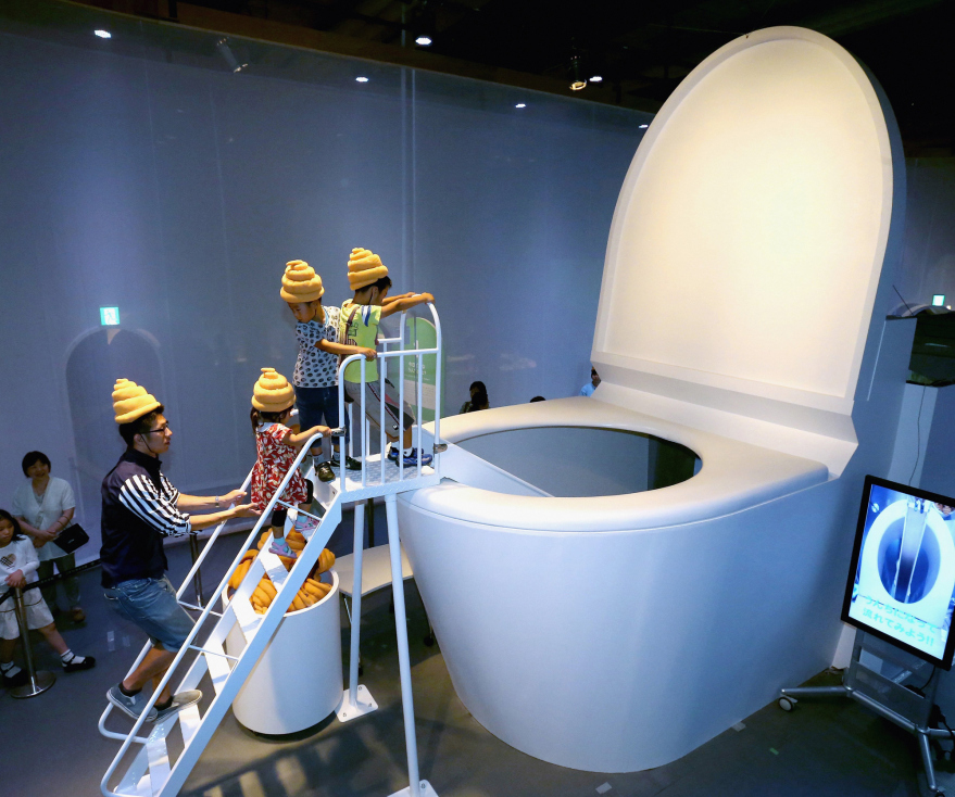 Make A Splash At The Japanese Toilet Exhibition: toilet-exhibition-2.jpg