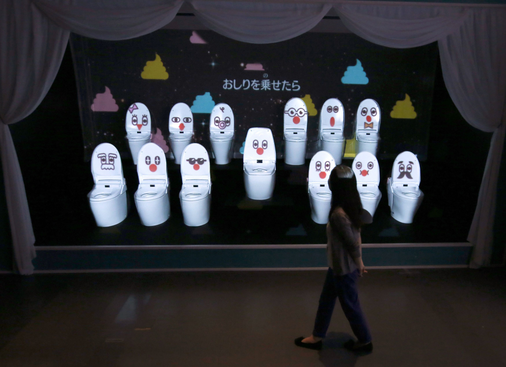Make A Splash At The Japanese Toilet Exhibition: toilet-exhibition-4.jpg