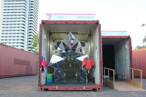 Wink Space: A Kaleidoscope in a Shipping Container: garden4.jpg