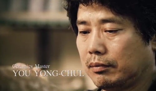 Short Film Features Five South Korean Pottery Masters: potters010.png