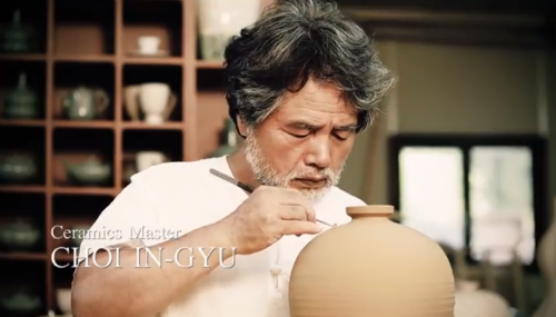 Short Film Features Five South Korean Pottery Masters: potters017.png
