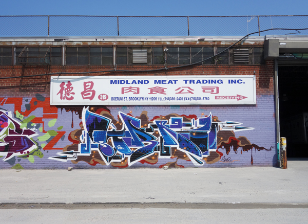 Scene Report: New York: Stae2 Midland Meat.jpg