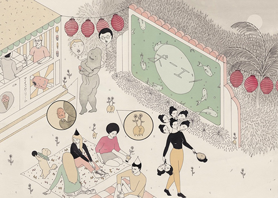 Harriet Lee-Merrion's Metaphysics: Bo-en-colour_web_905.jpg