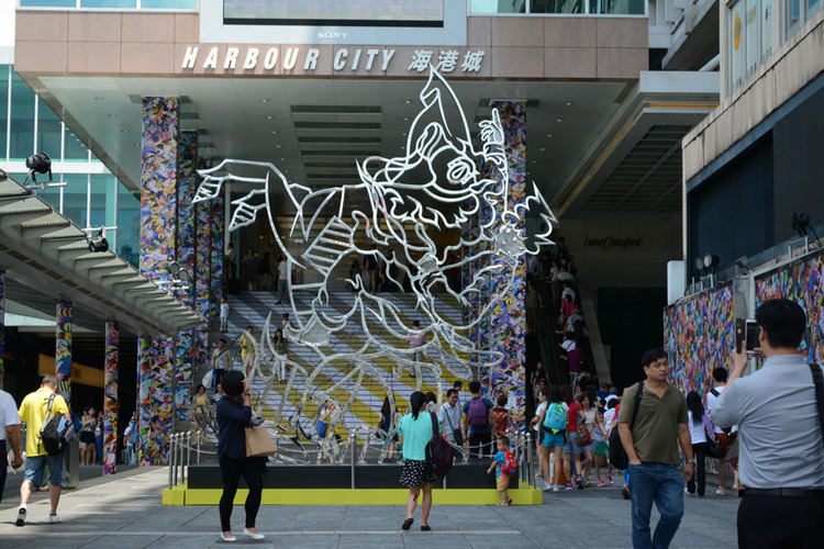 "Tomokazu Matsuyama ""Sky Is The Limit"" @ Harbour City, Hong Kong: 001.jpg"
