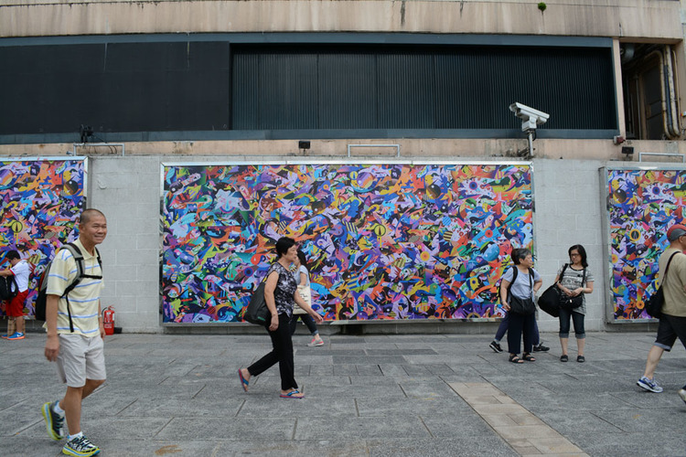 "Tomokazu Matsuyama ""Sky Is The Limit"" @ Harbour City, Hong Kong: 006.jpg"