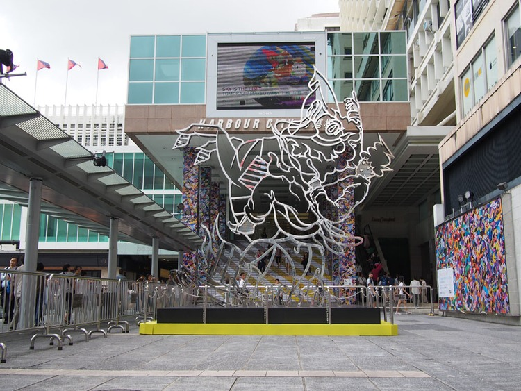 "Tomokazu Matsuyama ""Sky Is The Limit"" @ Harbour City, Hong Kong: P8142505.jpg"