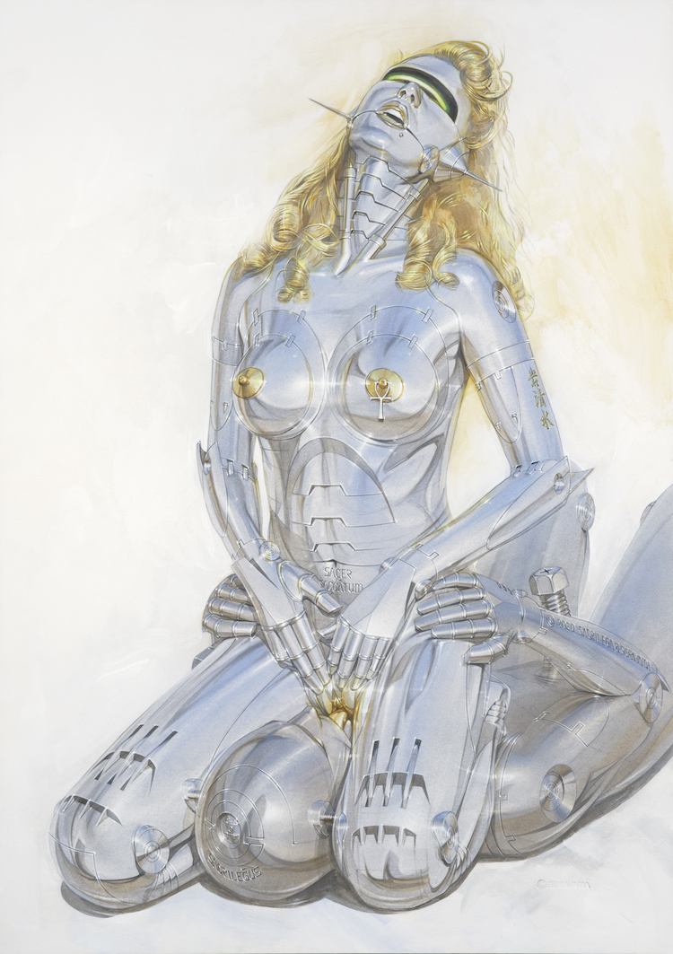 SORAYAMA Hajime Art Works Illustration Book Robot Japan New shibuya 2 G