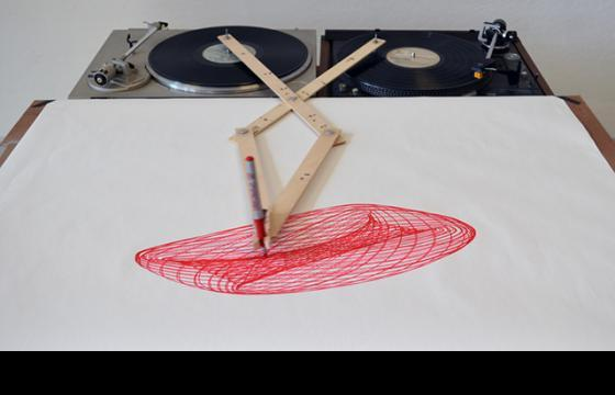 The Drawing Apparatus by Robert Howsare