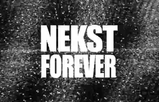 Video: Nekst Tribute Party