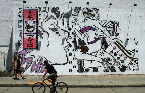 Lady Aiko paints Bowery Mural Wall