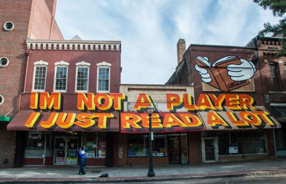 """IM NOT A PLAYER I JUST READ A LOT"" by Sever"