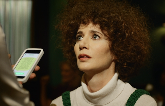"""Somebody"" a Messanging Service From Miranda July"